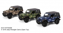 KINSMART Jeep Wrangler Camo Hard Top, (12шт) №KT5420DB
